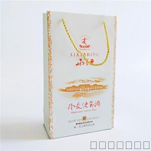 西夏王yabo123