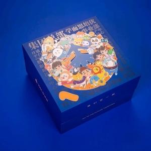 专属中秋礼盒