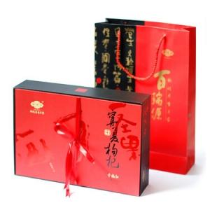 礼盒和yabo123示例