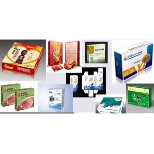 产品卡盒示例1